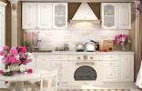 Kuchyňská linka CHARLIZE 200 cm II bílá